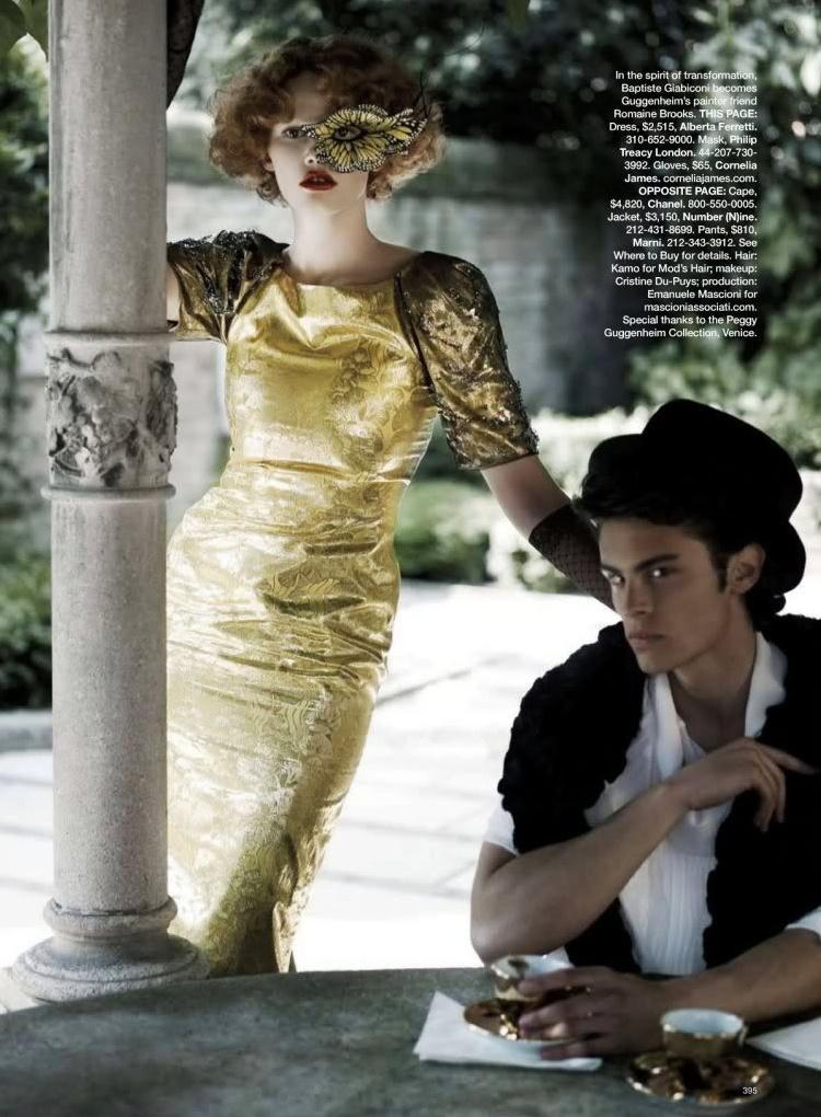 Peggy Guggenheim's Venice 07