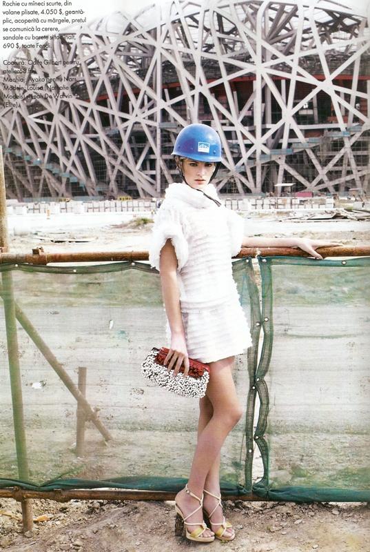 Elle Lagerfeld Fendi