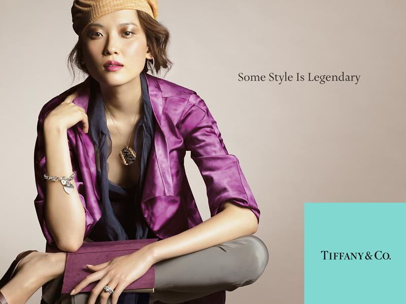 Tiffany campaign Hye