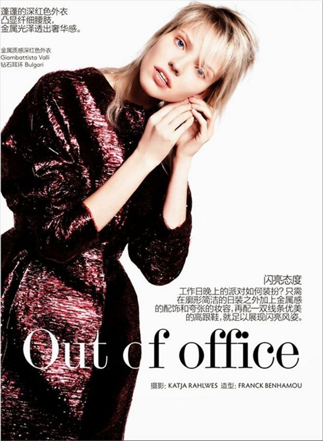 Sasha Luss in Vogue magazine